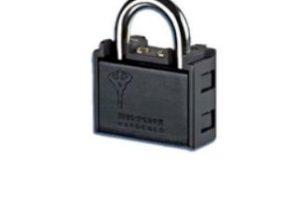 Plusieurs références de cadenas connecté sont à retrouver sur advanced-tracking.com